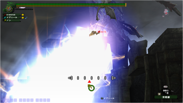 File:FrontierGen-HC Berukyurosu Screenshot 004.png