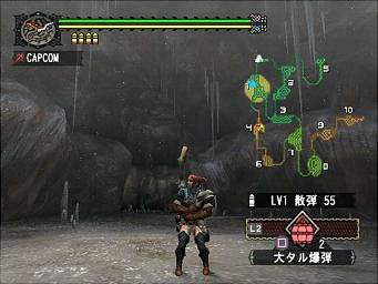 File:-Monster-Hunter-PS2- -71.jpg