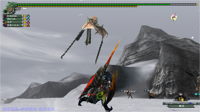 File:FrontierGen-Doragyurosu Screenshot 002.png