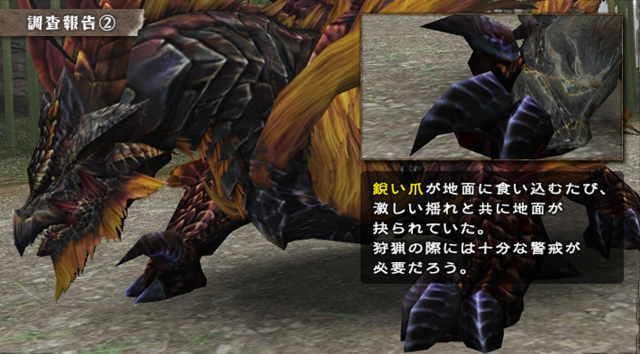 File:FrontierGen-Inagami Screenshot 006.png