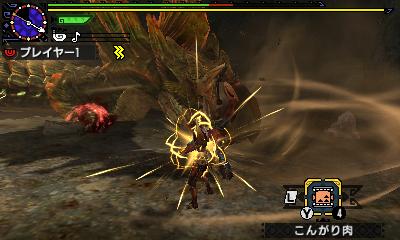 File:MHGen-Hyper Najarala Screenshot 002.jpg