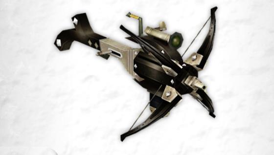 File:MHFO Premium Kit 021 weapon3.jpg