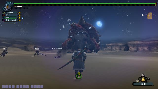 File:FrontierGen-Odibatorasu Screenshot 001.png
