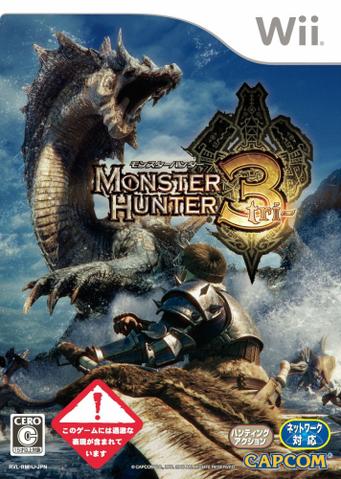File:Monsterhuntertri.png