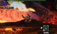 MHXX-Teostra Screenshot 001