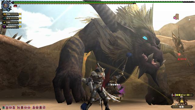 File:FrontierGen-Rajang Screenshot 002.png