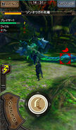 MHXR-Immortal Zinogre Screenshot 006