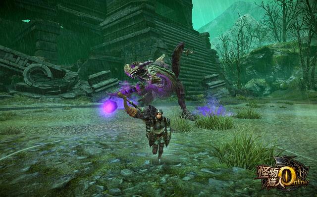 File:MHO-Purple Gypceros Screenshot 006.jpg