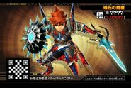 MHSP-Sword and Shield Screenshot 001