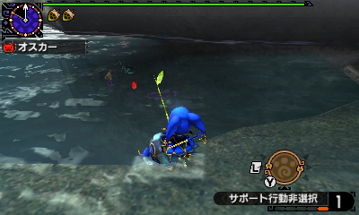File:MHGen-Nyanta Screenshot 013.jpg