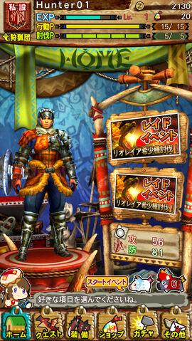 File:MHXR-Gameplay Screenshot 004.jpg