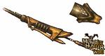 Yukumo Gunlance 2