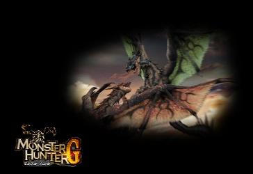 File:Monster hunter wallpaper 1.jpg