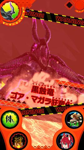 File:MHSP-Frenzied Gore Magala Screenshot 001.jpg