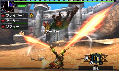 File:MHGen-Great Maccao Screenshot 006.jpg