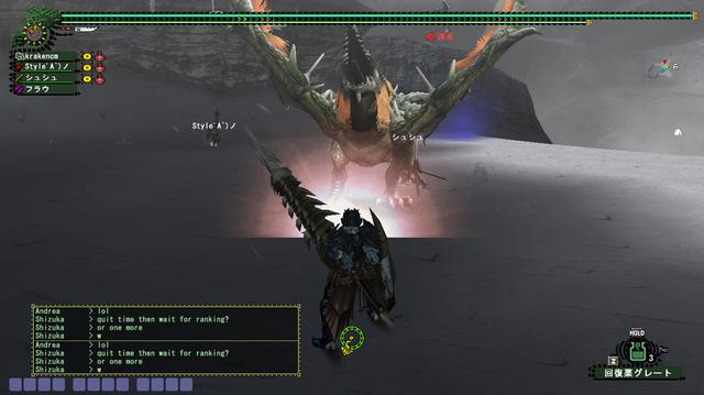 File:FrontierGen-Doragyurosu Screenshot 003.png