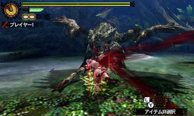 File:MH4-Rathian Screenshot 012.jpg