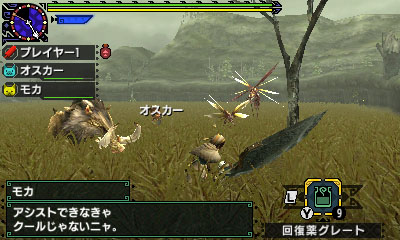 File:MHGen-Bullfango and Vespoid Screenshot 001.jpg