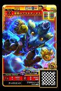 MHSP2-Veteran Brachydios Juvenile Monster Card 001