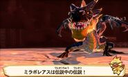 MHST-Fatalis Screenshot 006