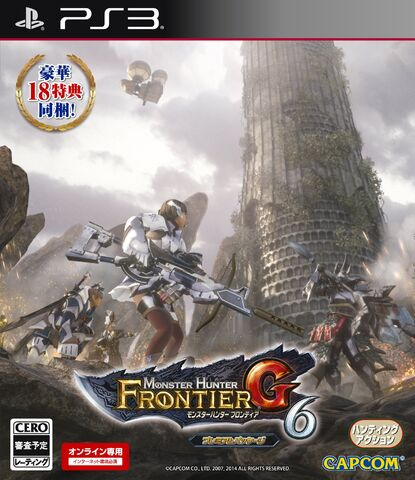 File:Box Art-MHF-G6 PS3.jpg