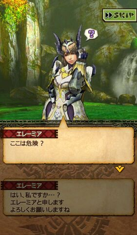 File:MHXR-Gameplay Screenshot 025.jpg