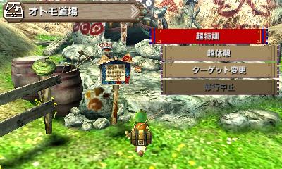 File:MHGen-Nyanta Screenshot 021.jpg