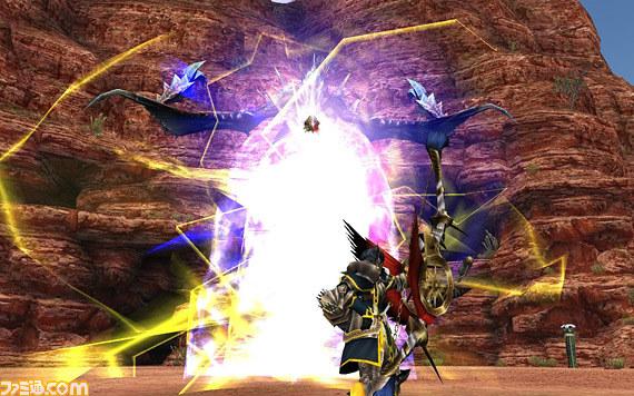 File:FrontierGen-Berukyurosu Screenshot 012.jpg