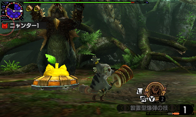 File:MHGen-Arzuros Screenshot 001.jpg
