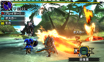 File:MHGen-Glavenus Screenshot 029.jpg