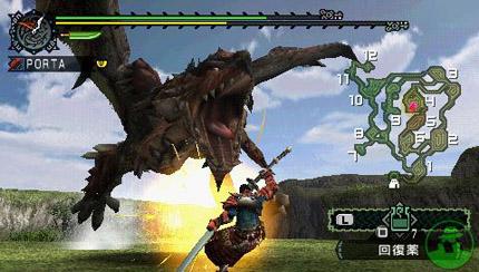 File:Monster-hunter-freedom-20060414031540123.jpg