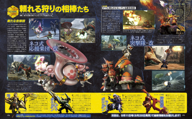 File:MH4G-Famitsu Scan 8-21-14 005.png