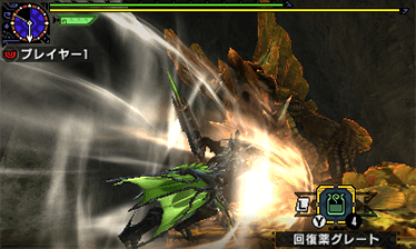 File:MHX-Najarala Screenshot 004.png