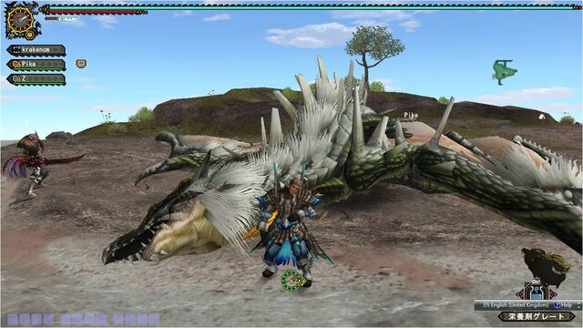 File:FrontierGen-Doragyurosu Screenshot 012.jpg