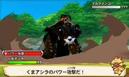 MHST-Kumashira Screenshot 003