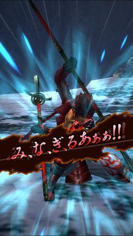 File:MHXR-Gameplay Screenshot 056.jpg