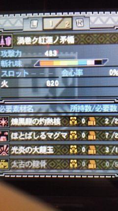 File:20111216181625800.jpeg