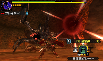 File:MHGen-Hyper Shogun Ceanataur Screenshot 004.jpg