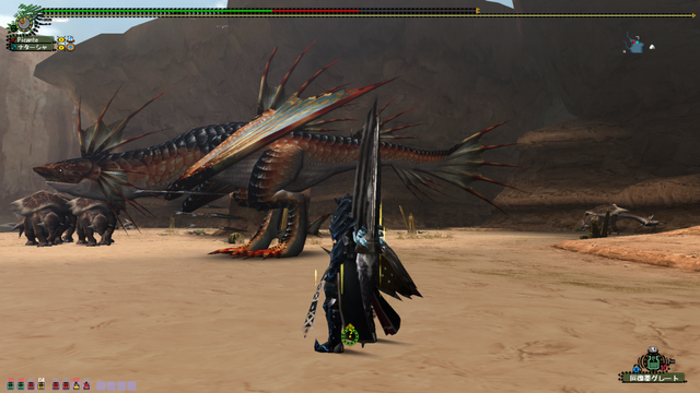 File:MHFO-HC Plesioth.png