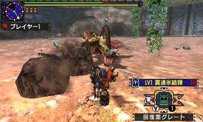 File:MHGen-Tigrex Screenshot 021.jpg