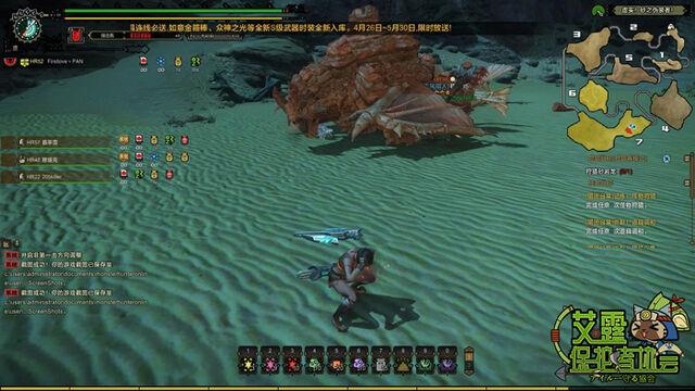 File:MHO-Sandstone Basarios Screenshot 025.jpg