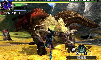 File:MHGen-Savage Deviljho and Furious Rajang Screenshot 001.jpg