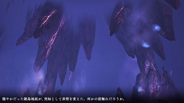 File:FrontierGen-Solitude Island Depths Screenshot 003.jpg