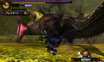 File:MH4U-Apex Deviljho Screenshot 006.jpg