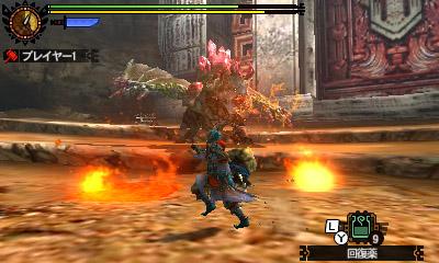File:MH4U-Ruby Basarios Screenshot 002.jpg