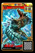 MHSP2-Lagiacrus Adult Monster Card 001