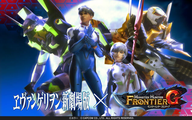 File:FrontierGen-Monster Hunter x Evangelion Wallpaper 001.jpg