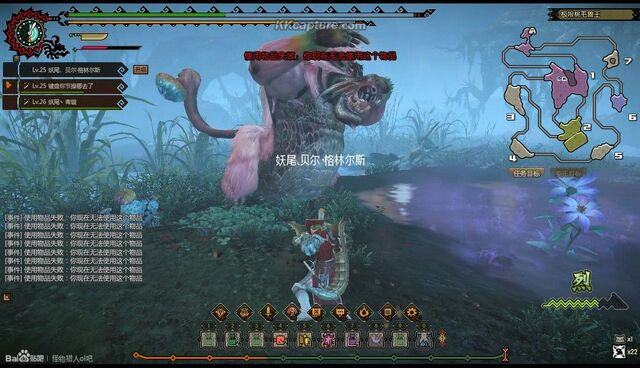 File:MHO-Congalala Screenshot 009.jpg