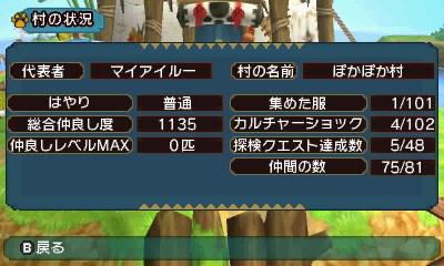 File:MHDFVDX-Gameplay Screenshot 032.jpg
