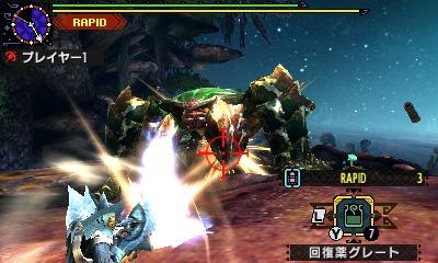 File:MHGen-Seltas Queen Screenshot 001.jpg